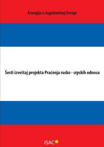 Energetika u Jugoistočnoj Evropi - ISAC Fund
