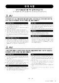 1 - Yamaha - Page 3