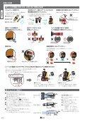 参考資料 - MST Corporation - Page 4