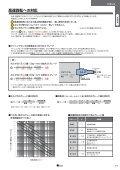 参考資料 - MST Corporation - Page 5