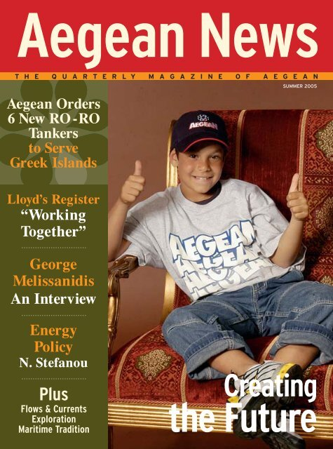 Magazines pdf greek