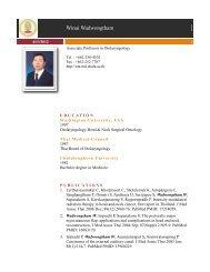 CV Winai.pdf - Thai