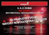 ND - Wayout