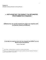 European Academy of Teachers in General Practice