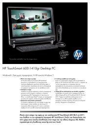 PSG Consumer 1C11 HP Desktop Datasheet - MgManager