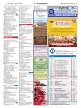 2011.gada 6.oktobris Nr.39(224) - Jelgavas Vēstnesis - Page 7