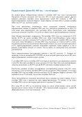 Выпуск 3. - Ru-Center - Page 5