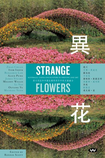 Strange Flowers - Wakefield Press