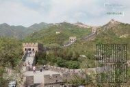 中国の偉大な壁。 - J-POWER