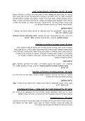 לצפייה בסילבוס נא ללחוץ כאן - אוניברסיטת תל אביב - Page 3