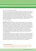 Как обеспечить соблюдение авторских прав на компьютерные ... - Page 7