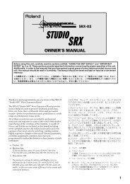 Studio SRX - Roland
