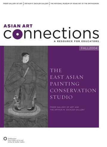 THE EAST ASIAN PAINTING CONSERVATION STUDIO