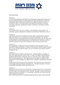 the revision of the third draft of the constitution of the state of ... - Page 3
