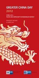 Greater China Day 2012 - AHK - AHKs