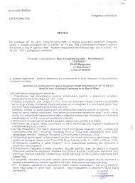 Projekt budowlany cz. 6 - zał. nr 10.pdf