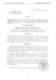 Zmiana Taryfy dla energii elektrycznej w części ... - PKP Energetyka