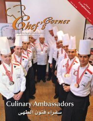 Culinary Ambassadors - Egyptian Chefs Association