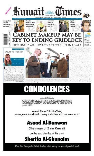The Times 23 July 2013 Royal Baby Dollshouse Miniature Newspaper