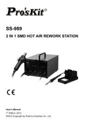 SS-989 2 IN 1 SMD HOT AIR REWORK STATION