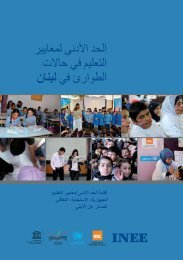 Lebanon_MS_for_Education_v1.0__low-res