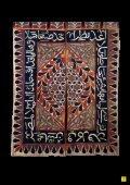 ARAB - British Museum - Page 7