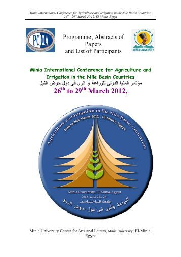 a paper on sufferings of global agriculture Minor amendments have been included in this document to reflect comments  received during board  of the global agricultural community, yet they are often.