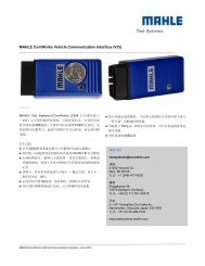 MAHLE ComWorks Vehicle Communication Interface (VCI)