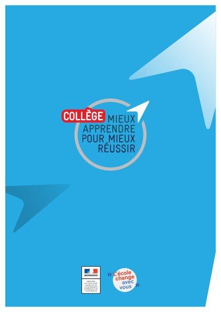 College-Mieux-apprendre-pour-mieux-reussir_398622