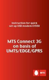 MTS Connect 3G on basis of UMTS/EDGE/GPRS