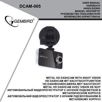 User's Manual - Gembird