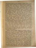 B. 11. 11a M a H C f{ a r 0 ~MnEPATOPCHAro PYCCHArO rEOrPA ... - Page 3