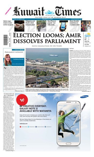 Election looms; Amir dissolves parliament - Kuwait Times on