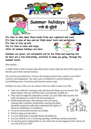 Holiday Homework For Summer Vacations Class S3 Educomp Online