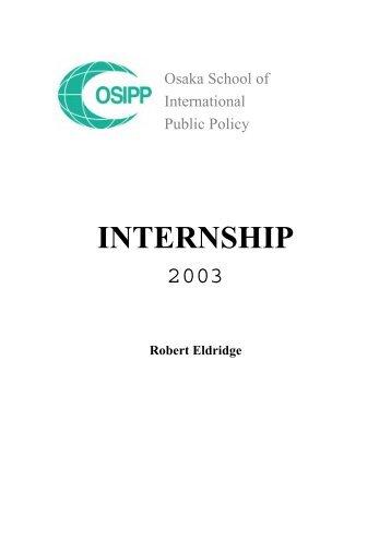 INTERNSHIP - 大阪大学大学院国際公共政策研究科