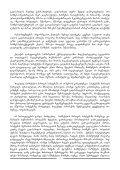 Tbilisis municipaluri narCenebis marTvis sistema kvlevis ... - Page 5
