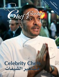 English - Egyptian Chefs Association