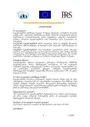 www.pediatric-rheumathology.printo.it 12/2003 1 sklerodermia ra ...