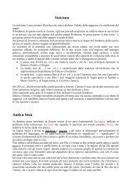 Antica Stoà - PortaleFilosofia.com