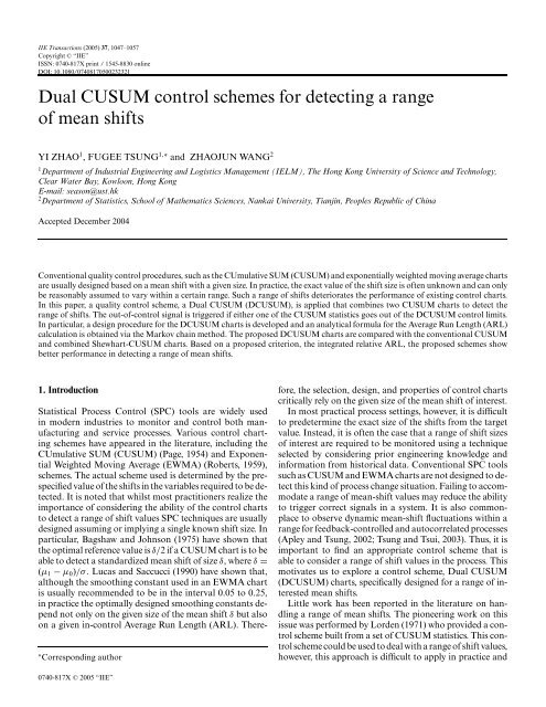 The dual CUSUM schemes for detecting the range shift in the