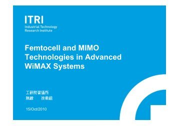 Femtocell and MIMO Technologies in Advanced WiMAX Systems
