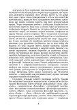 Gramsci-Quaderni-del-carcere-Kiev-2014 - Page 7