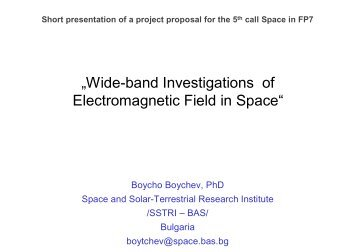 """Wide-band Investigations of Electromagnetic Field in Space"""
