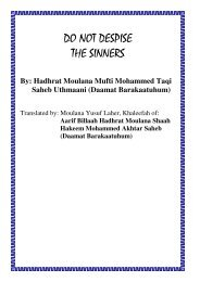 do not despise the sinners - The Quran Blog - Enlighten Yourself