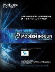 一連の糖尿病治療における最新の進 展 – 新規 インスリン ... - Medscape