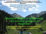 Министерство охраны окружающей среды РГП Казахский ...