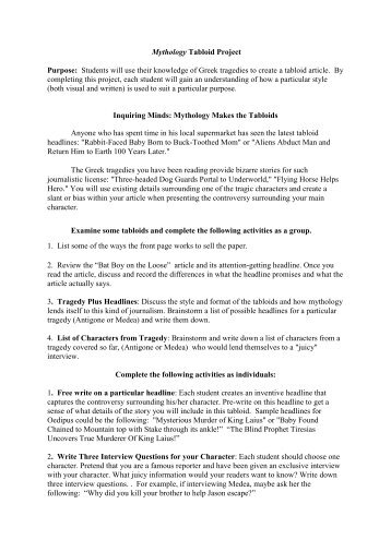 mythology edith hamilton pdf free download