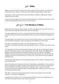 dc481biq - Page 4