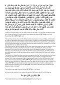 dc481biq - Page 7