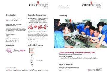Duale Ausbildung in der Schweiz und China - 22. Oktober 2012